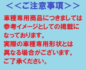 【受注製作】【サムロマット(NEWキャンター標準平成5年11月-平成14年6月)助手席セット】
