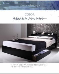 棚・コンセント付き収納ベッド【Bscudo】ビスクード【ボンネルコイルマットレス:レギュラー付き】シングル