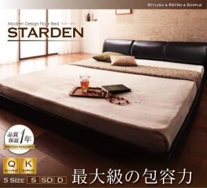 モダンデザインフロアベッド 【Starden】スターデン 【国産ポケットコイルマットレス付き】 セミダブル