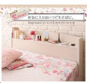 フレンチカントリーデザインのコンセント付き収納ベッド【Bonheur】ボヌール【ボンネルコイルマットレス:ハード付き】 セミダブル