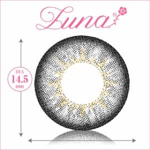 【度あり1ヶ月カラコン】QuoReクオーレ ルナ14.5mm レジーナグレー 1箱1枚入