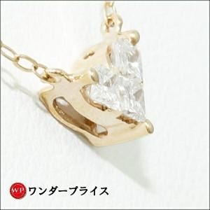 K18 18金 PG ピンクゴールド ネックレス ダイヤ 0.25 カード鑑別書