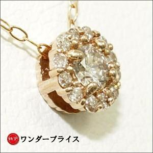 K18 18金 PG ピンクゴールド ネックレス ダイヤ 0.16