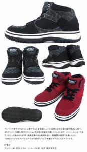 安全靴 スニーカー ミドルカット 迷彩 レオパード TOP FORM JIS規格S級相当 セーフティーシューズ(MG-5590)【作業靴】【あす着対応】