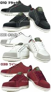 安全靴  スニーカー AZITO サイドランダムキルティング セーフティーシューズ『3カラー』 51701【あす着対応】