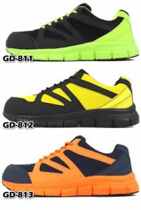 安全靴 スニーカータイプ(GD JAPAN)メッシュタイプ セーフティーシューズ【あす着対応】