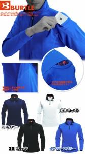 ポロシャツ メンズ 長袖 バートル ストレッチ(SS〜5L)『4カラー』【あす着】