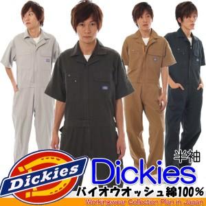 ディッキーズ つなぎ メンズ 半袖 ツナギ おしゃれ 作業服 ウオッシュ SMLLL3L Dickies712