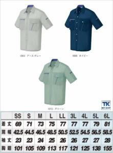 作業シャツ 半袖シャツ AITOZ おすすめ! シリーズ 春夏 作業服 作業着az-236-b