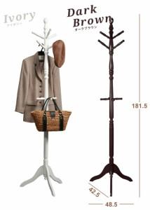 ≪値下げ≫天然木 ポールスタンド コートハンガー ハンガーラック コート掛け 木製 ハンガー ポール ポールハンガー ハンガー コート