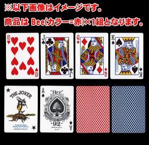トランプカード ビーカード ポーカーサイズ (赤/レッド) 【Bee ラスベガス カジノ使用カード USプレイングカード社製】