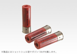 東京マルイ エアーショットガン M3 スーパー90 【18才以上用 エアガン M3 Super 90】
