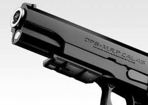 東京マルイ ガスブローバックガン ハイキャパ5.1 ガバメントモデル 【18才以上用 ガスガン Hi-CAPA5.1】