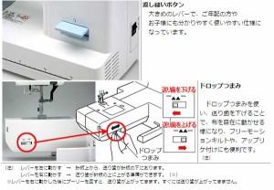 プレゼント付き ジャノメ ミシン JN508DX/PJ-100 フットコントローラー付き
