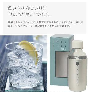 SODA MINI 炭酸水メーカー ソーダミニ 本体レッド ガスボンベ1本付属+ ガスボンベ2本 お得な スターターセット SM1002+SM3001×2
