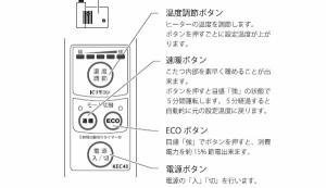 コタツコード BC-KEC43 メトロ電気工業