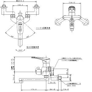 カクダイ シングルレバーシャワ混合栓 一般地用 143-009