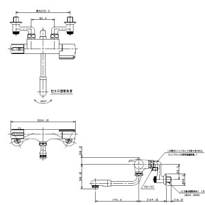 カクダイ サーモスタットシャワ混合栓 一般地用 173-110