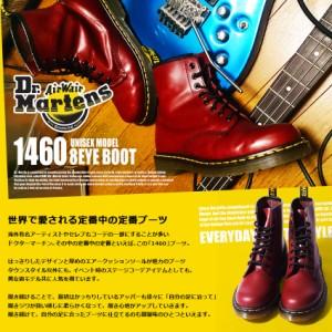 ドクターマーチン 8アイブーツ 1460 DR.MARTENS 8EYE BOOT 1460 8ホールブーツ メンズ レ 送料無料!