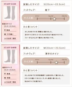 トドス ムートン ブーツ ミニ TO-099 カジュアル レディース 送料無料!