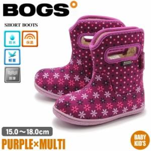ボグス ベビー BOGS BABY クラシック フラワー ショート ブーツ 71198S パープル ベイビ 送料無料!