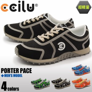 チル CCILU ACTIVE ポーター ペース スニーカー メンズ   送料無料!