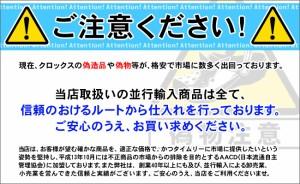 クロックス クロックバンド 2.5 CROCS CROCBAND レディース メンズ フラット シューズ サボ サンダル 送料無料!