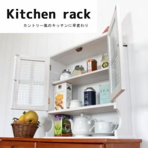 木製 調味料ラック スパイスラック 幅45 キッチンラック キッチン収納 収納 調味料入れ キッチン ラック カウンター上 カウンター ストッ