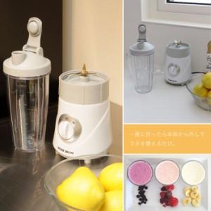 レシピ付 ブレンダー 750ml グリーン スムージー ボトル コンパクト ミニ 1人分 ミキサー 果物 フルーツ マイボトル ダイエット 健康