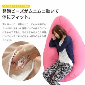 クッション ビーズ ソファ 一人掛け ソファー ビーズクッション ジャンボ 超特大 ビーズクッション 座椅子 椅子 いす チェア チェアー
