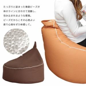 クッション ビーズ ビーズクッション 洋梨型 洋梨 洋ナシ 洋梨型ビーズクッション ペーラ 椅子 いす チェア チェアー ワッフル生地