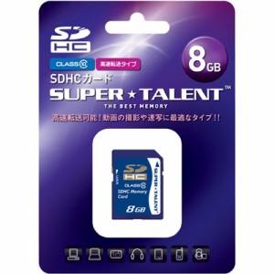 """SUPER_TALENT  【送料無料】 ST08SDC10 SuperTalent SDHC 8GB Class10 日本語パッケージ 3年保証 【新品・税込】"""