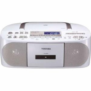 東芝  【送料無料】 TY-CDH7-W CDラジオカセットレコーダー (ホワイト) (TYCDH7W) (TYCDH7W) 【新品・税込】