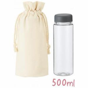 【送料無料】 2685160 【60個セット】デイリーボトル500ml(携帯巾着付き) 【新品・税込】