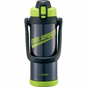 象印  【送料無料】 SD-BC20BG ステンレスクールボトル 「TUFF(タフ)」 2.06L グリーンブラック (SDBC20BG) 【新品・税込】