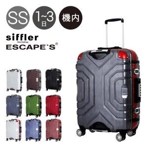 11f716c47f シフレ Siffler スーツケース ESCAPE`S グリップマスター B5225T-44 44cm エスケープ キャリーケース