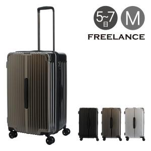 9ee7f0d07f フリーランス スーツケース 当社限定| 67L 60cm 3.8kg FLT-005ハード ファスナー