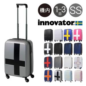 """""""イノベーター スーツケース 38L 48cm 2.7kg INV48/48T innovator キャリーケース キャリーバッグ 北欧 TSAロック搭載 2年保証"""""""
