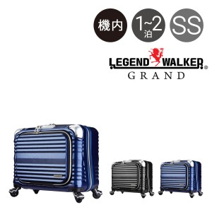 ebadd6fd5c レジェンドウォーカー スーツケース 4輪 横型 機内持ち込み 34L 34cm 3.1kg 6606-44