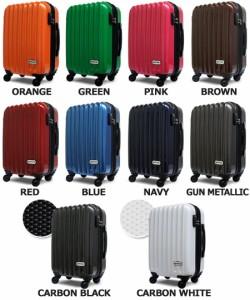 670b3f3f24 アウトドアプロダクツ スーツケース OD-0628-48W 46cm 当社オリジナル ワイドキャリー