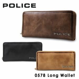 【レビューを書いて+5%】ポリス POLICE 長財布 PA58002 0578 エッジ 財布 ラウンドファスナー メンズ