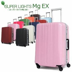 3c48115075 サンコー スーツケース スーパーライト MG EX SMGE-57 57cm TSAロック搭載