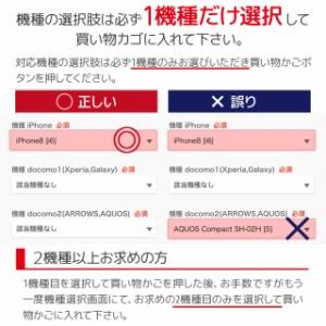 スマホケース 手帳型 全機種対応 iPhoneX iphone8 xperia sov36 galaxy s8 iphone7 aquos shv40 携帯ケース アイフォン カバー 送料無料
