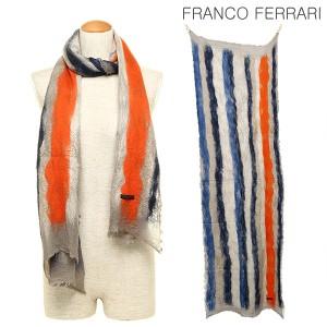 フランコフェラーリ ストール FRANCO FERRARI 13840 R2418 ACHILLE 70×195 カシミア50%/ウール50% マフラー