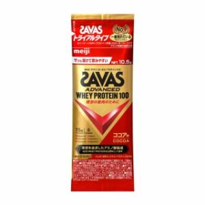 ◆明治 ザバス ホエイプロテイン100 ココア味 トライアル 10.5g