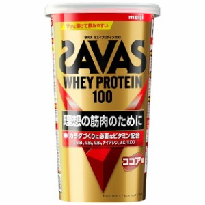 ◆明治 ザバス ホエイプロテイン100 ココア味 14食分 294g