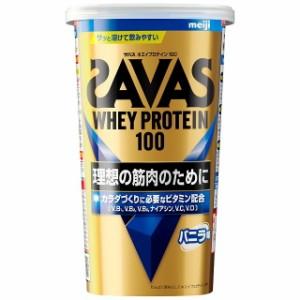 ◆明治 ザバス ホエイプロテイン100 バニラ味 14食分 294g