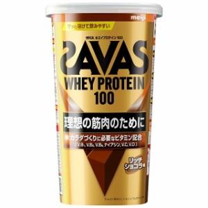 ◆明治 ザバス ホエイプロテイン100 リッチショコラ味 14食分 294g