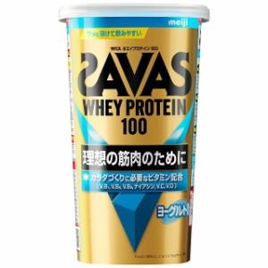◆明治 ザバス ホエイプロテイン100 ヨーグルト風味 14食分 294g