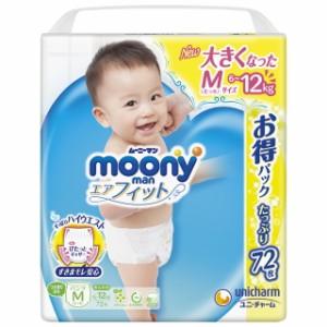 80枚 ムーニーエアフィット テープ Mサイズ 【4個セット(ケース販売)】